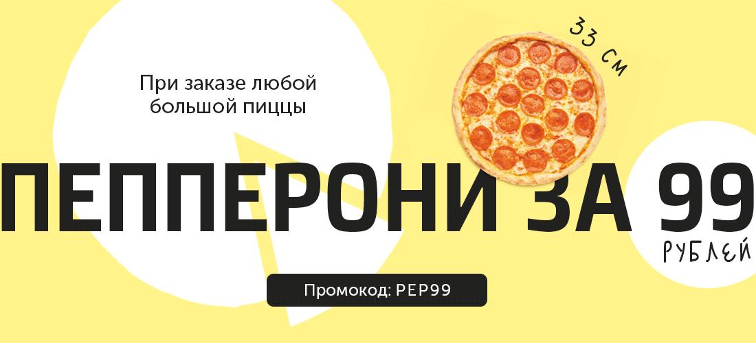 PH_bannersцезарь-копия-5